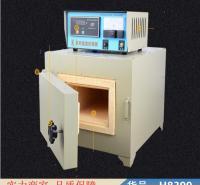 润联高温炉马弗炉 管式马弗炉 环保马弗炉货号H8399