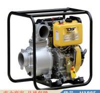 润联小型柴油泵 装载机柴油泵 抽水柴油泵货号H1885