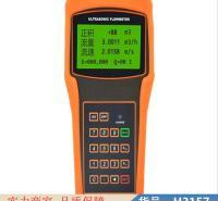 润联一体式超声波流量计 外贴式超声波流量计 声道超声波流量计货号H3157