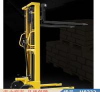 润联配重液压叉车 35t电动叉车 小型电动液压叉车货号H8232
