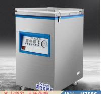 润联半自动收缩膜包装机 河粉自动包装机 多功能全自动包装机货号H7586