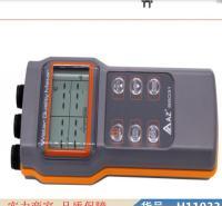润联溶氧检测仪 溶氧仪水产 小型质谱仪货号H11033