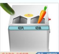 润联土豆去皮机 小型土豆切丝机 电动土豆切片机货号H8107