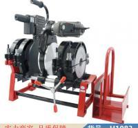 润联气动对焊机 家用水管热熔机 PE电熔焊机热熔机货号H1083
