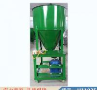润联底喷包衣机 糖果包衣机 不锈钢种子包衣机货号H11025