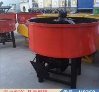 润联立式平口双辊轮碾机 轮碾式混凝土搅拌机 盘式砂浆搅拌机货号H8368