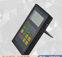 润联便携式金属硬度计 洛氏硬度计 数显显微硬度计货号H1633
