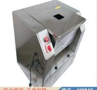 润联自动和面机 不锈钢和面机 和面机大型货号H9845