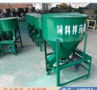 润联蔬菜种子丸化包衣机 带干燥种子包衣机 小麦种子喷雾包衣机货号H0974