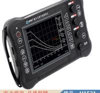 润联超声波探伤检测仪 钢丝探伤仪 苏磁便携式磁粉探伤机货号H1521