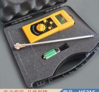 润联塑胶水分测定仪 电量法水分测定仪 卤素红外水分测定仪货号H5216