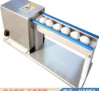 润联去皮剥蛋鹌鹑蛋剥蛋机 小型鹌鹑皮去蛋机 全自动鹌鹑蛋电动去皮货号H1082