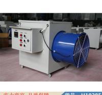 润联小暖风机 养殖育雏暖风机 蔬菜大棚用暖风机货号H10285