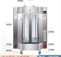 润联烤鸭炉烤鸡炉 不锈钢烤鸭炉 燃气木炭两用烤鸭炉货号H5276