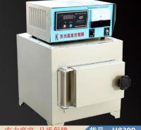 润联电阻熔铝炉 高温马弗炉 工业电阻炉货号H8399