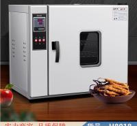 润联真空干燥箱 超温报警电热鼓风干燥箱 鼓风恒温干燥箱货号H8018