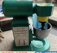 润联NJ160胶砂搅拌机 nj160净浆搅拌机 水稳层搅拌机货号H10280