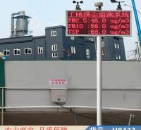 润联工地扬尘检测设备 在线扬尘检测控制设备 工地扬尘监测设备货号H8433
