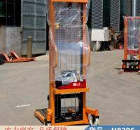 润联插电式电动叉车 微型液压叉车 手动电动叉车货号H8296