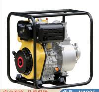 润联汽车柴油泵 拖拉机柴油泵 船用柴油泵货号H1885