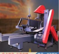 润联木工台锯推台锯 多功能推台锯 30圆木推台锯货号H3454