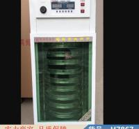 润联茶叶烘焙机 旋转式烘干机 茶叶大型烘干机货号H7867
