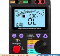 润联绝缘电阻测试仪5000v 变压器直流电阻测试仪 钳形接地电阻货号H2788