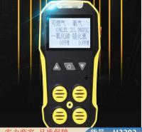 润联手持泵吸式一氧化碳检测仪 红外一氧化碳检测仪 粉尘浓度检测仪货号H3202