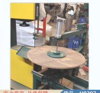 润联全自动木工带锯机 便携式带锯机 带锯机压料机货号H9397