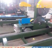 润联大型圆木推台锯 小型精密推台锯 HC30圆木推台锯货号H3454