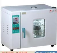 润联改灯开灯烤箱 立式鼓风干燥箱 减压干燥箱货号H8018
