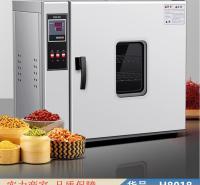 润联工业烘烤箱 防腐电热鼓风干燥箱 数显电热鼓风干燥箱货号H8018