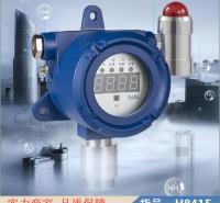 润联多种气体检测仪 泵吸式四合一气体检测仪 四合一气体检测仪ms货号H8415