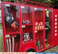 润联微型消防柜子 工地消防器材柜 室外消防器材柜货号H8126