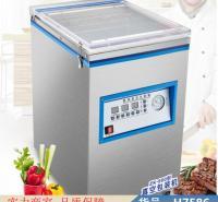 润联袋装茶叶包装机 50公斤自动包装机 粉体自动化包装机货号H7586