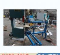 润联木工线锯带锯机 柴油机卧式带锯机 石材带锯机货号H9397