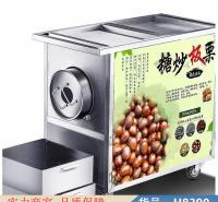 润联花生炒货机 全自动多功能炒货机 液化气自动瓜子机货号H8390
