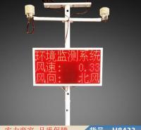润联建筑工地扬尘监测 噪声扬尘监测设备 扬尘监测固定式设备货号H8433