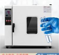 润联烤箱 超温报警干燥箱 远红外干燥箱货号H8018
