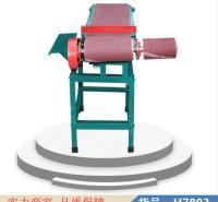 润联平磨砂带机 微型台式砂带机 卧式砂带机货号H7803