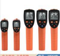 润联工业测温仪 红外测温仪VC308D 手持式红外热像仪货号H5640