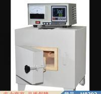 润联马弗炉高温实验电炉 箱式电阻炉 化验室用马弗炉货号H8292