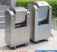 润联和面机揉面 全自动和面机 面条和面机货号H9845