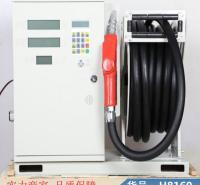 润联单枪柴油加油机 定量柴油加油机 汽油甲醇加油机货号H8160