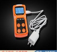 润联四合一气体检测仪ADKS4 多参数气体检测仪 有毒有害气体检货号H4416
