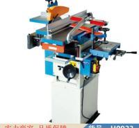 润联木工压刨机900 精密木工压刨机YB16x10 木工多工能平货号H0923