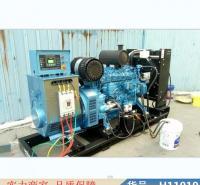 润联150kw发电机组 150千瓦上柴发电机组 600kw上柴柴货号H11019