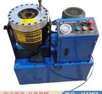 润联烟管缩管机 液压锥度缩管机 管机小型缩口货号H3297