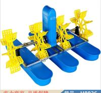 润联鱼塘叶轮式增氧机 水池增氧机 鱼塘增氧高压气泵货号H8026