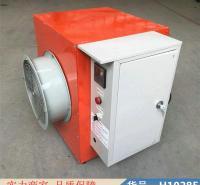 润联电暖风机 养猪专用暖风机 养殖育雏暖风机货号H10285